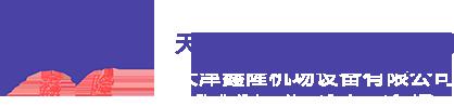 天津必威体育app客户端下载必威手机app